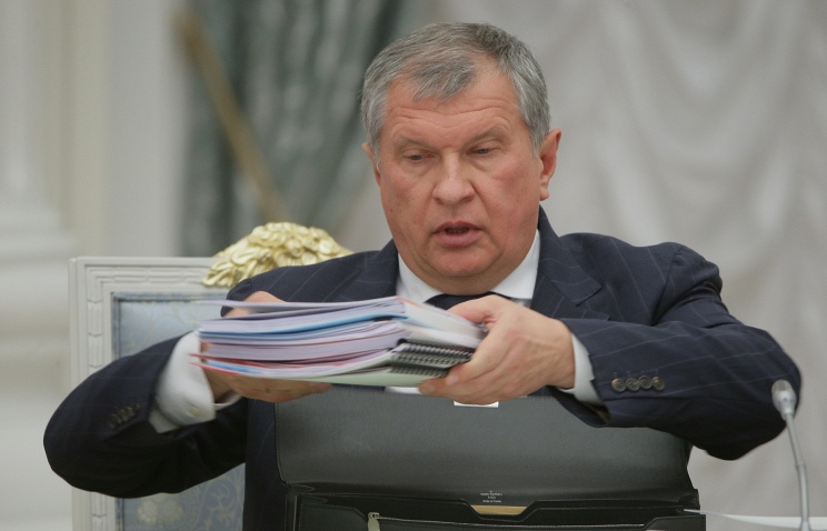 Сечин: необходима реализация программы поддержки «Роснефти»