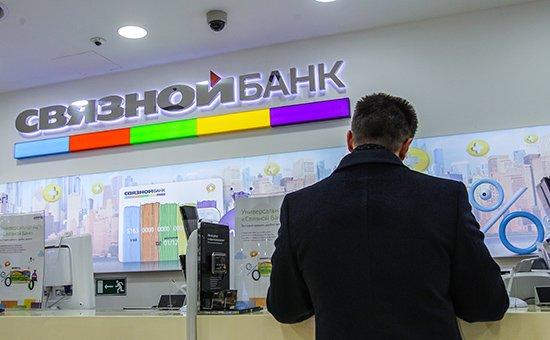 Регулятор решил отозвать лицензию у Связного Банка