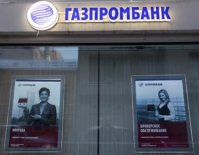 Газпромбанк установил льготный курс для валютных ипотечников