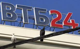 Глава ВТБ24: У населения страны вырос уровень денежных накоплений