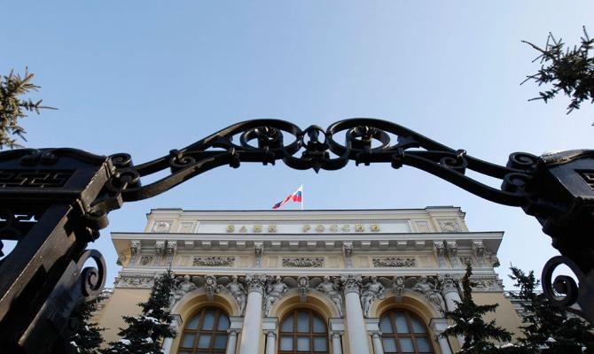 Центробанк лишил лицензии московский Джаст Банк
