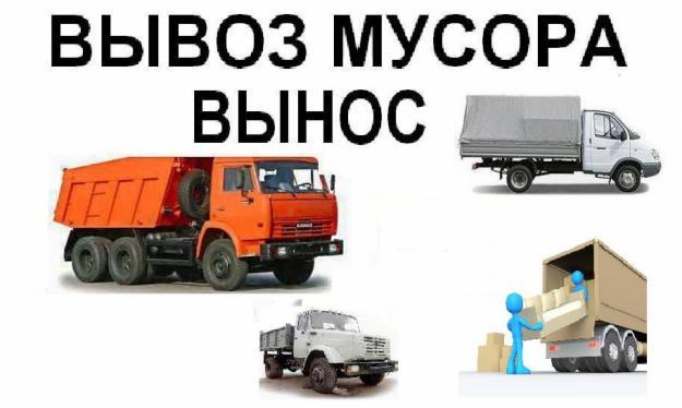 Комплексная помощь по вывозу строительного и бытового мусора, ЗАО Лэндмэн