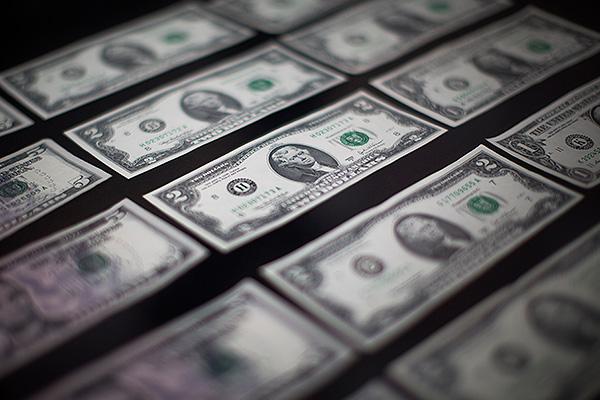 США назначили новую цену доллару