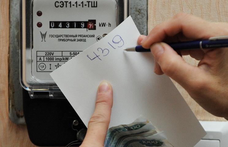 Минэнерго: россияне должны платить за электричество больше, чем промпредприятия