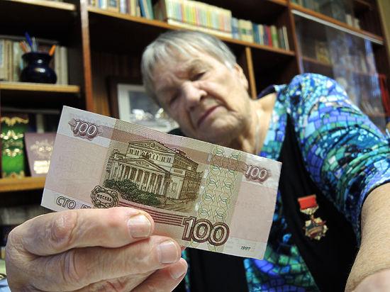 Источник: в правительстве приняли решение о реформе Пенсионного фонда