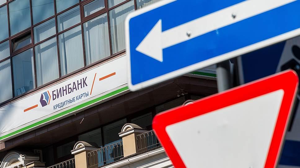 Рост-банк попросят из группы