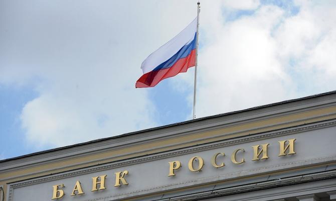 Банк России заменит на монетах свою эмблему на герб РФ