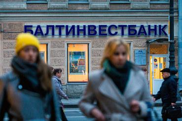«Русский Стандарт» хочет взыскать с Балтинвестбанка 1 млрд рублей