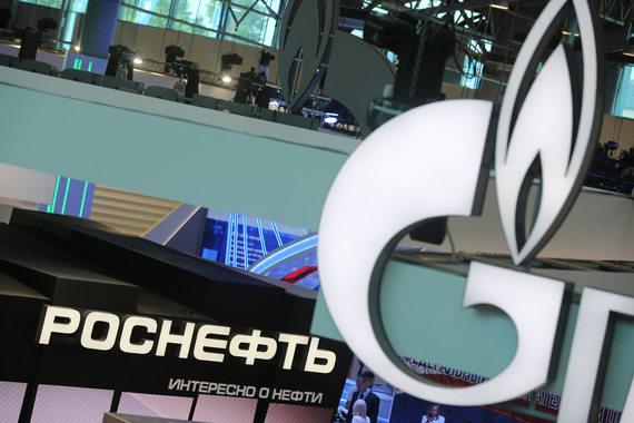 «Газпром» нашел поддержку у Минэнерго