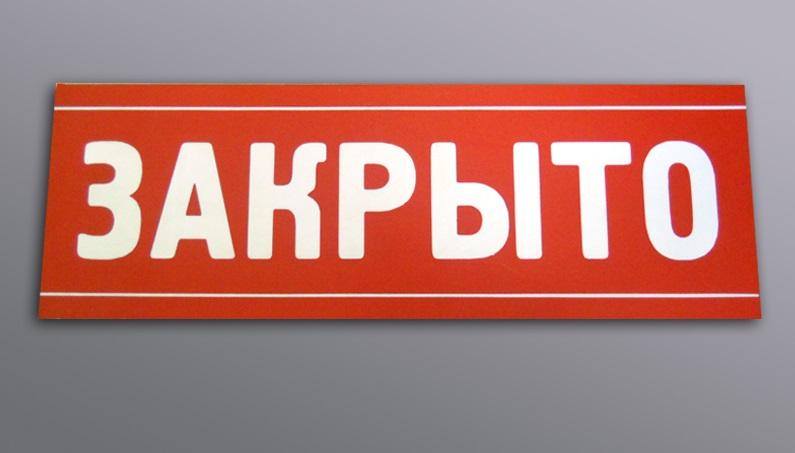 «Уралсиб» не раскрыл свою отчетность на сайте ЦБ