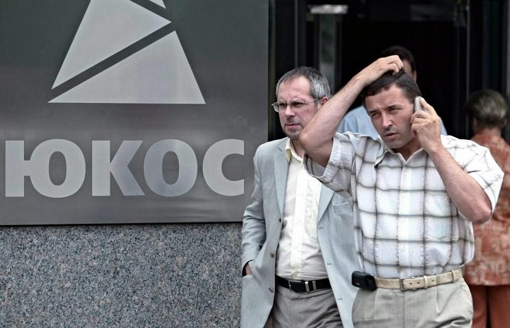 Адвокаты РФ прояснили, почему они просят суд в США отказать экс-акционерам ЮКОСа