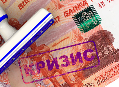 Минфин РФ: банки выдали льготных ипотечных кредитов на 374,3 млрд рублей