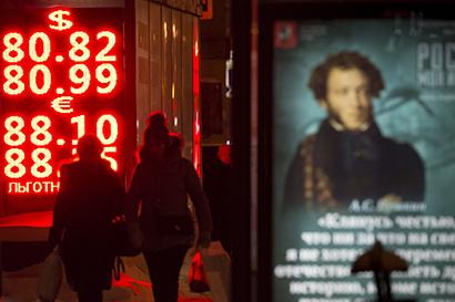 Хроника биржевого курса рубля 21 января