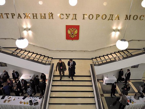 Арбитраж признал банкротом банк «Ренессанс»