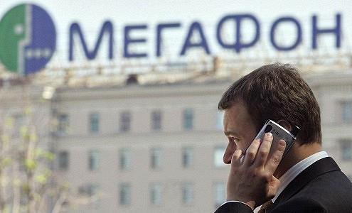 «МегаФон» ввел плату за неосуществленные звонки