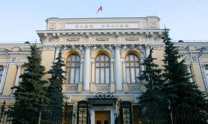 У орловского банка «Церих» отозвана лицензия