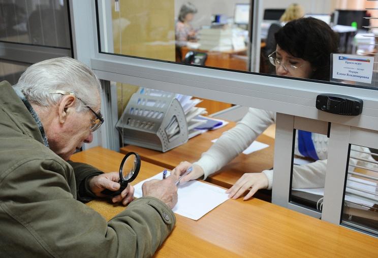 Минфин предлагает ввести обязательное негосударственное пенсионное обеспечение