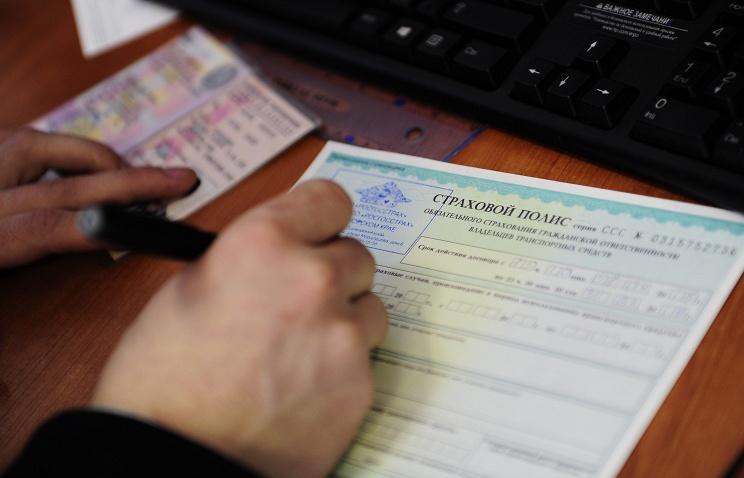 Правительство поддержало штрафы для страховщиков за некачественное оказание услуг