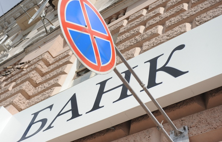 Банк «Югра» ограничил привлечение вкладов