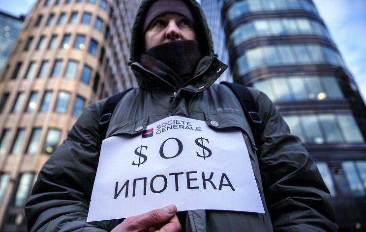 Титов: власти должны поддержать валютных ипотечников