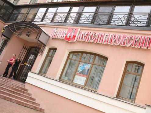 Банк «Александровский» возглавил его совладелец Евгений Лотвинов