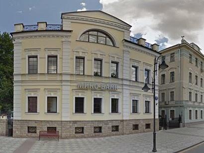 Мико-Банк остался без лицензии