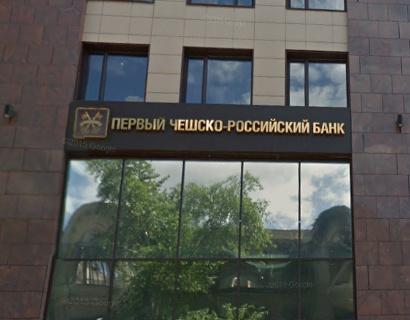 ПЧРБ смог сохранить лицензию благодаря долгу Центробанку Ирана в 1,6 млрд рублей