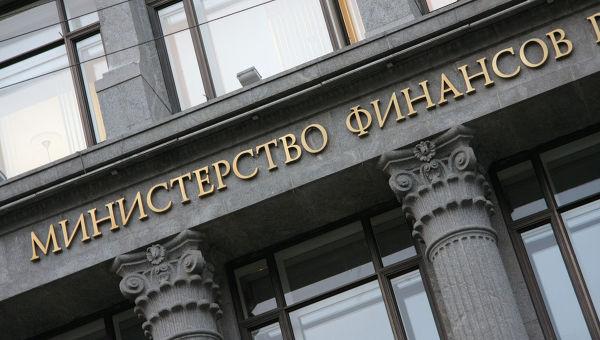 Минфин намерен повысить требования к капиталу банков, размещающих госсредства
