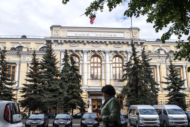 ЦБ отозвал лицензию у банка «Банкирский Дом»