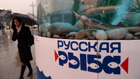 Глобальные интернет-продажи отечественных товаров начнутся с рыбы