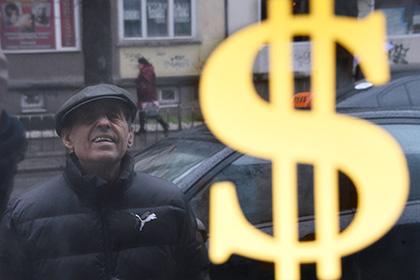 Банк СГБ улучшил условия программы автокредитования