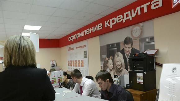 В России оживляется розничное кредитование