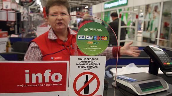 Госдуме предлагают ужесточить санкции за продажу спиртного подросткам