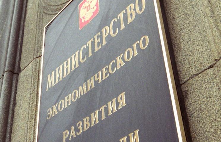 МЭР: европейский бизнес хочет вернуться к нормальной работе в России — без санкций