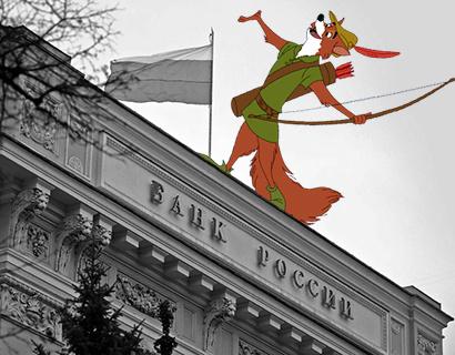 Бинбанк начал процесс присоединения четырех региональных банков