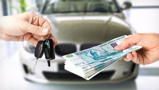 Деньги под залог авто Алматы на выгоднейших условиях от автоломбарда Фараон