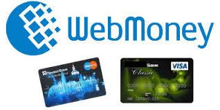 Как и где вывести WMU WebMoney?