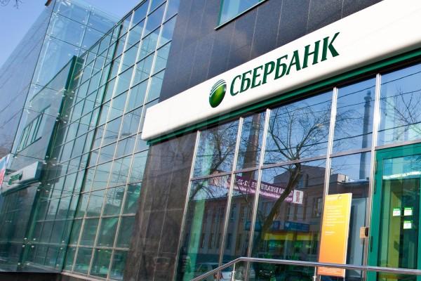Сбербанк создает второй венчурный фонд с капиталом от 100 млн долларов