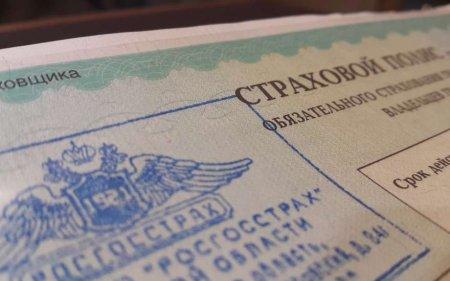 Криминальные автоюристы вывели с рынка ОСАГО 10 млрд рублей в 2015 году