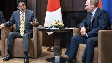Стали известны детали плана экономического сотрудничества РФ с Японией