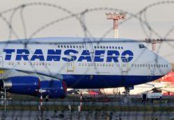 Часть долга «Трансаэро» банку ВТБ была обеспечена госгарантией