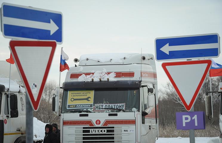 КС РФ 31 мая огласит решение о соответствии Конституции системы «Платон»