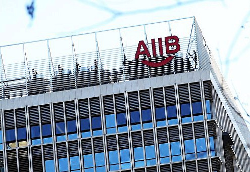 АБИИ и АБР подписали меморандум о укреплении сотрудничества