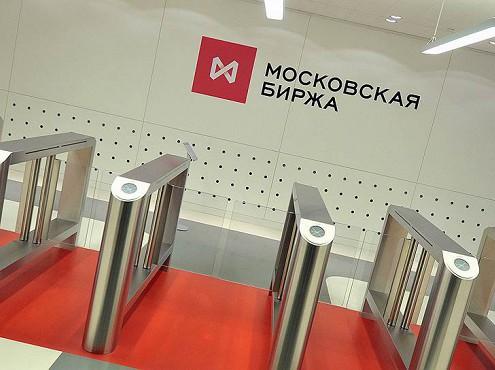 Фондовые торги в РФ стартовали в минусе