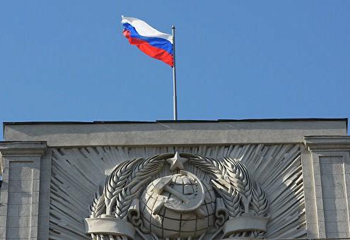 Комитет по собственности предложил Госдуме принять закон о статусе РФПИ