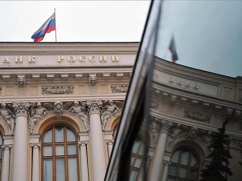 «Дыра» в капитале Смартбанка составила 4,26 млрд руб.