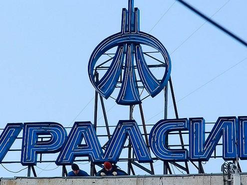 ЦБ не планирует выделять дополнительные средства на санацию банка «Уралсиб»