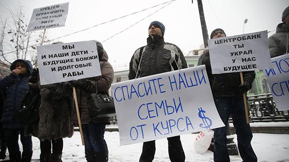 4,5 млрд рублей никак не дойдут до валютных ипотечников