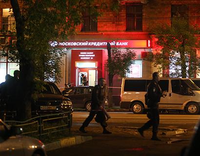 В ходе захвата офиса МКБ в Москве клиенты и сотрудники банка не пострадали