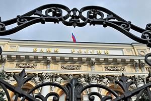 Центробанк отозвал лицензию у банка «Век»